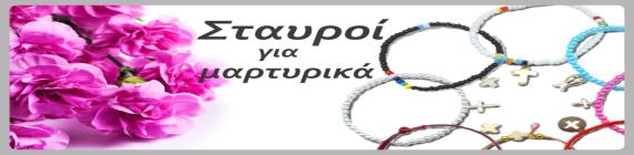 STAVROS_2 (2)