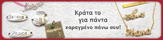 banner_570x140_a